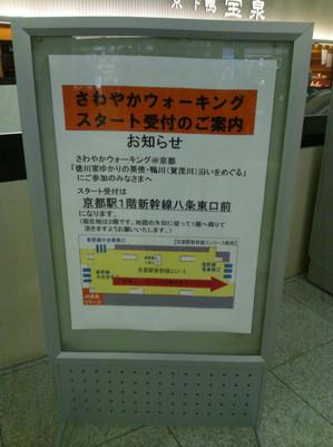 20120325_092352