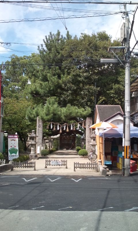 楠木正行墓所