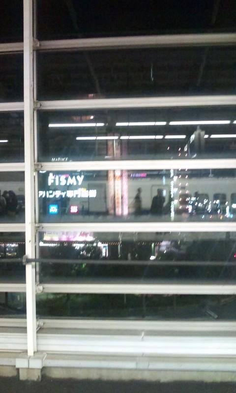 凍える京都駅