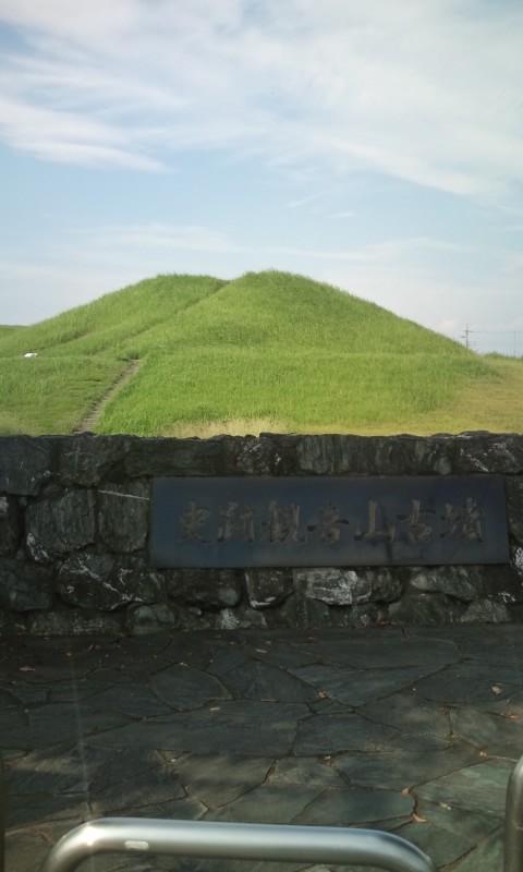 中仙道と例幣使街道と利根川が交わり山名がいた場所